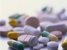Аптеки Балея