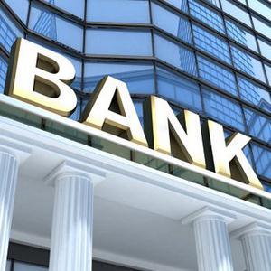 Банки Балея