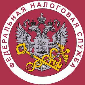 Налоговые инспекции, службы Балея