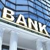 Банки в Балее
