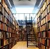 Библиотеки в Балее