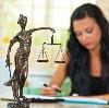 Юристы в Балее